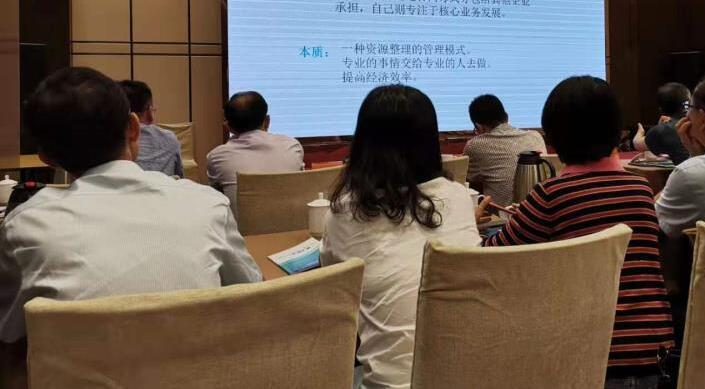 热烈祝贺 被邀请参加扬州市外包服务培训会